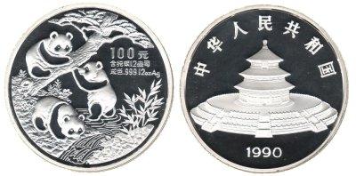 Gedenkmünzen China verkaufen