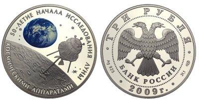 Gedenkmünzen Russland Ankaufspreise