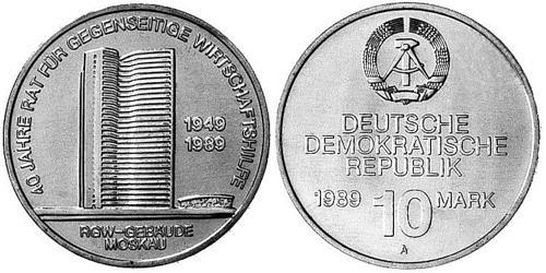 10-mark-ddr-rat-fuer-gegenseitige-wirtschaftshilfe-1989