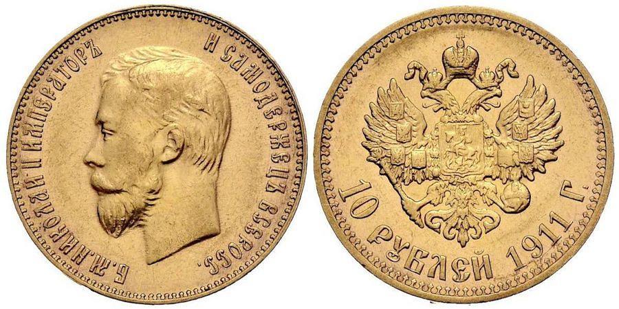 10-rubel-russland-nikolaus-ii
