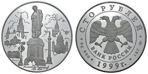 14284-100-rubel-silber-puschkin-russland-1999