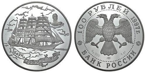 14285-100-rubel-silber-krusenstern-russland-1997