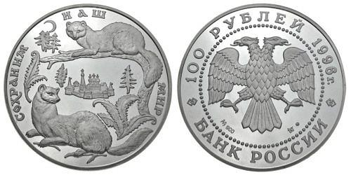 14286-100-rubel-silber-zobel-russland-1996