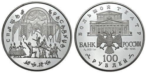 14288-100-rubel-silber-ballett-russland-1995
