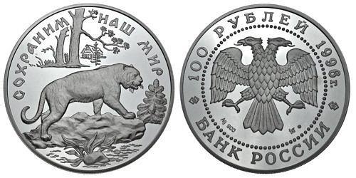 14289-100-rubel-silber-sibirischer-tiger-russland-1996