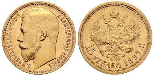15-rubel-russland-1897-nikolaus-ii