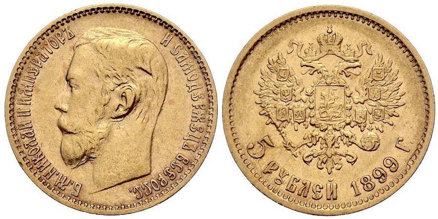 5-rubel-russland-nikolaus-ii